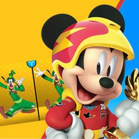 Kit Imprimible Mickey Aventuras Sobre Ruedas Con Candy Bar