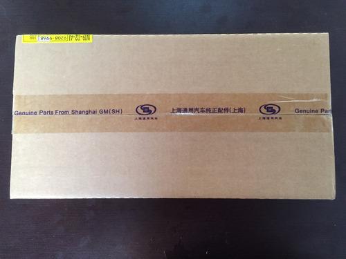 kit juego de empacadura corsa montana meriva palio siena 1.8