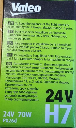 kit lampara h7 24v. 70w. valeo 32944 (x5)