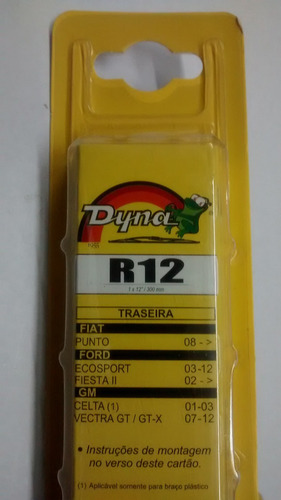 kit limpador tras/diant vectra gtx r12 / s45a / s53a