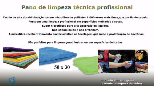 kit limpeza seco lava estofado sofá carpete +pano microfibra