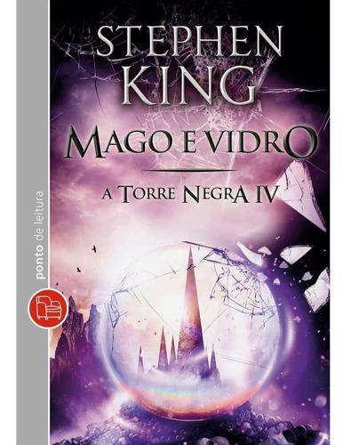 kit livro stephen king a torre negra - volumes 3, 4, 5, 6, 7