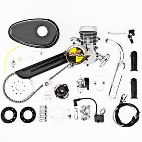 Kit Motor Bicicleta Motorizada 80 Cc Carburador Nt 80cc