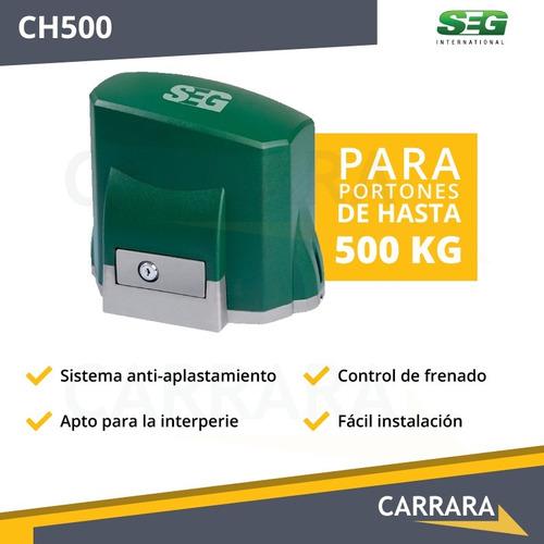 kit motor portón automático corredizo seg ch 500 kg classic