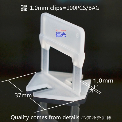 kit nivelador ceramicas y porcelanato  12mm de espesor