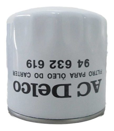 kit oleo 5w30 + filtro de oleo gm vectra novo