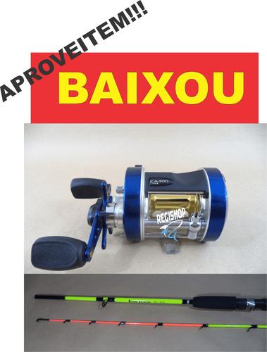 kit pesca vara + carretilha marine caster 400 vara 50lib l