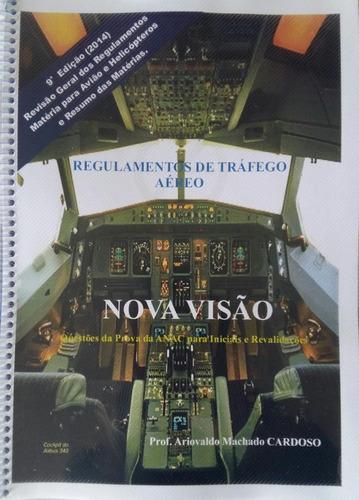 kit piloto privado avião bronze + brindes