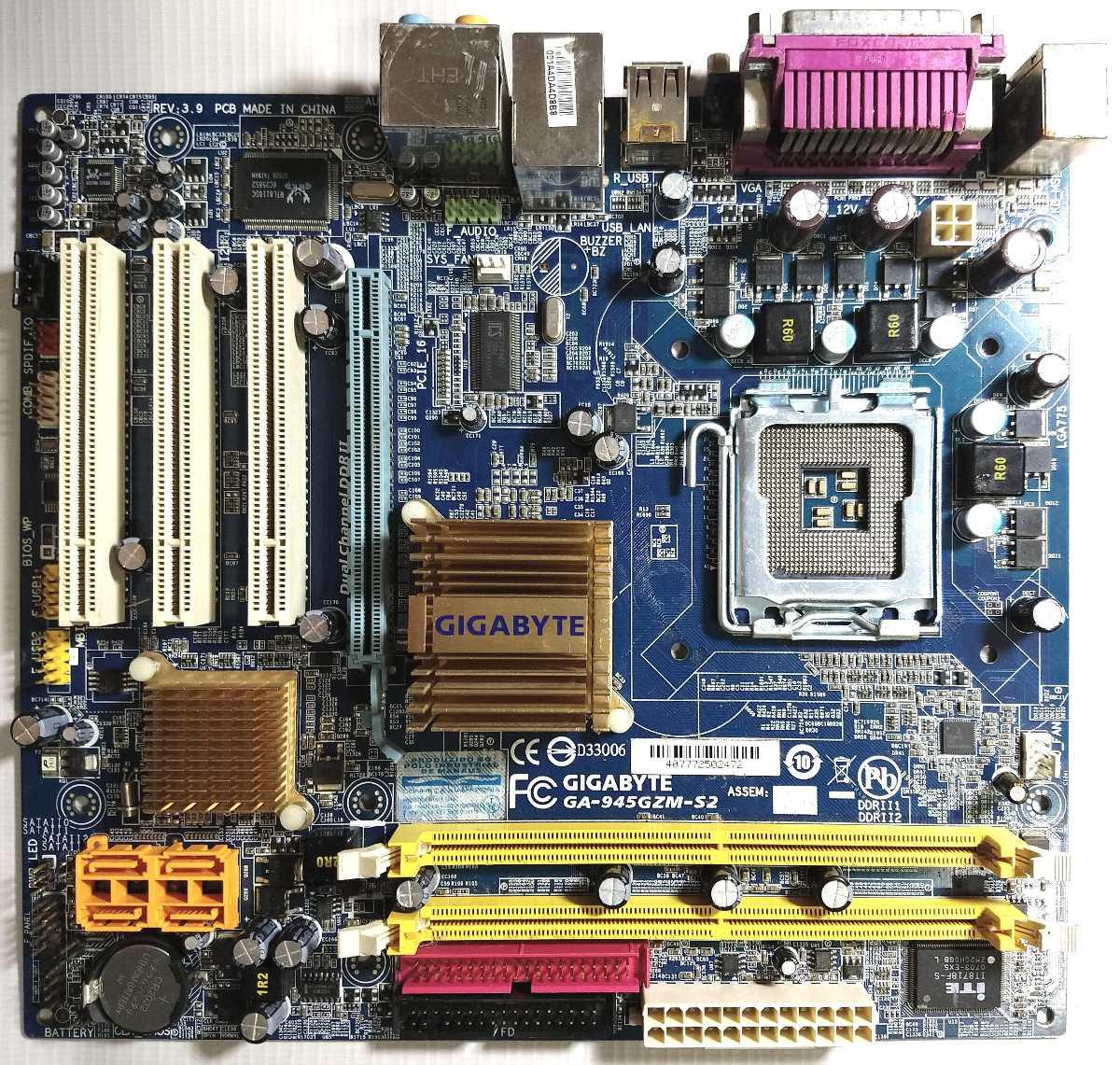 ATCOMPUTERS 945GZM-S2 WINDOWS 7 64BIT DRIVER