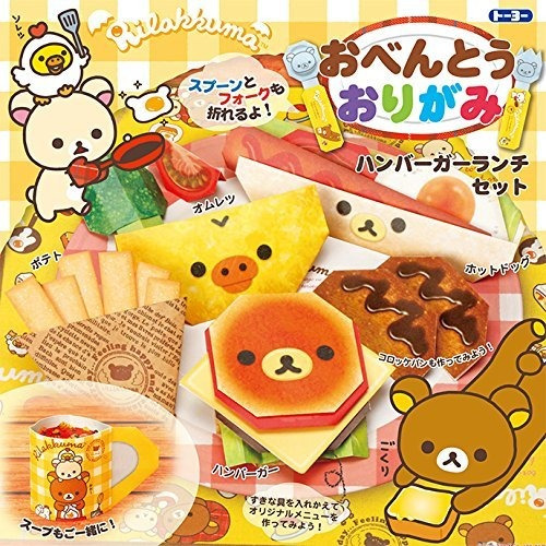 kit plegable japonesa rilakkuma bento comida origami
