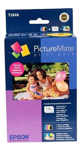 kit print pack t5846 para 150 fotos original epson pm225