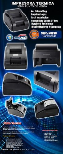 kit punto de venta impresora + lector+ cajon + software