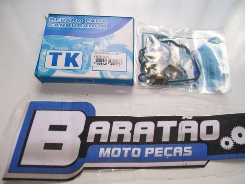 kit reparo do carburador yamaha crypton 105