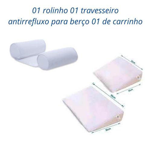 kit rolinho + trav. antirrefluxo 01 berço 01 carrinho 3cores