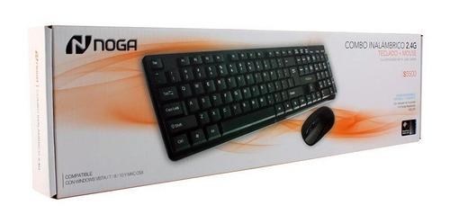 kit teclado + mouse inalambrico multimedia pc notebook usb combo español gtia oficial