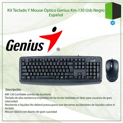 kit teclado y mouse optico genius km-130 usb negro español