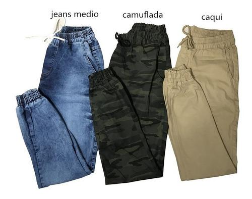 kit3 calças jeans sarja camuflada masculina jogger  elastico