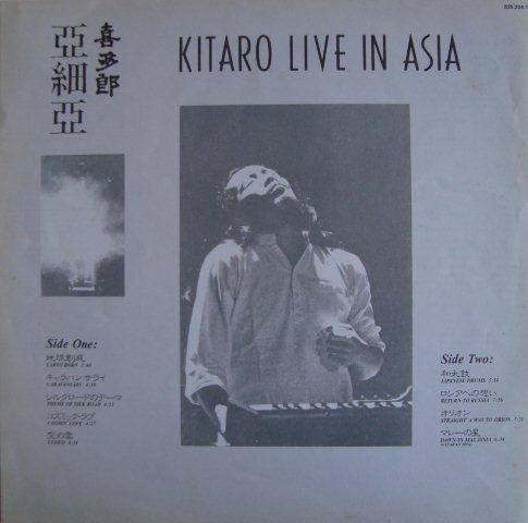 kitaro - live in asia