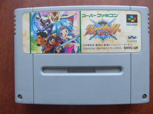 knight lord of paladin super famicom zonagamz japon