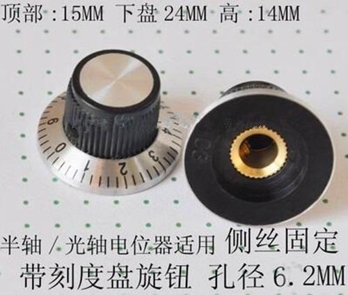 knob potenciometro furo 6mm- unitario