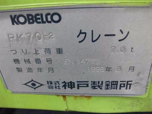 kobelco rk70(m)-2 (lynx100) 1996
