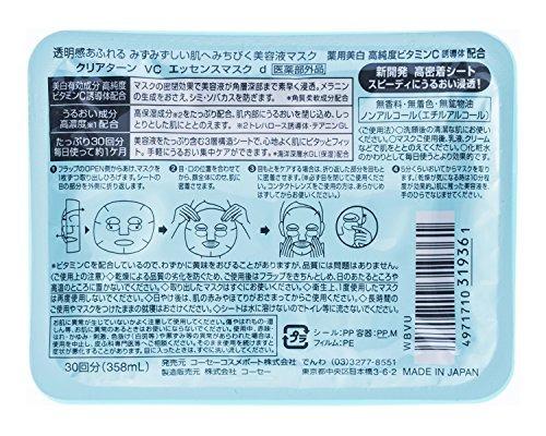 kose clear turn essence vitamina c facial mask