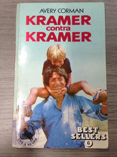kramer versus kramer. avery corman. best sellers