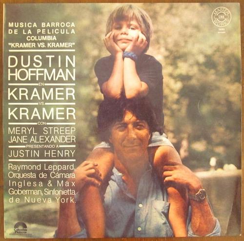 kramer vs kramer - musica barroca de la pelicula - vinilo