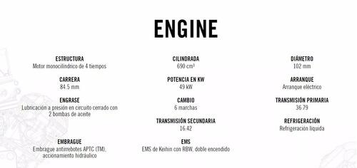 ktm enduro 690 smc motard  - 2017 motoswift