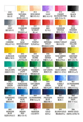 kuretake gansai tambi acuarelas set 48 colores - cromarti