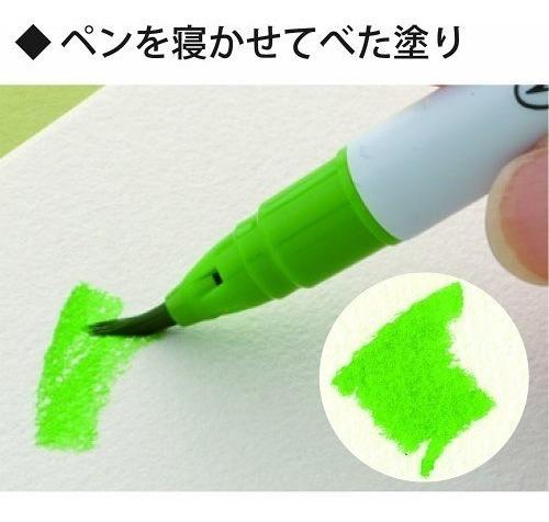 kuretake limpio color real pincel acuarela pincel plumas