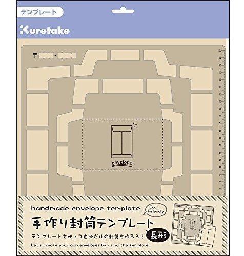 kuretake sobre hecho a mano plantilla - version japonesa