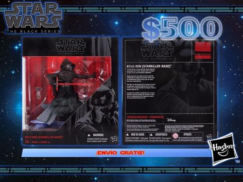 kylo ren star killer base the black series force awaken