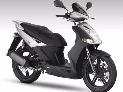 kymco agility 200 en motolandia!!!