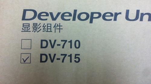 kyocera unidad reveladora dv-715 ( original kyocera)