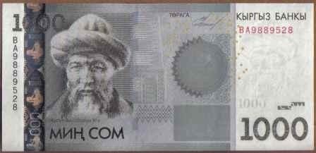 kyrgyzstan, 1000 som 2010 p29a