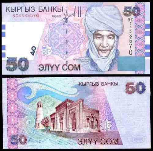 kyrgyzstan 50  som 2002  mmu