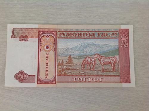 l-1300  7 belíssimas cédulas 20 tugrik torper fe - mongolia