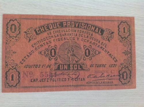 l-1307 - 3 raríssimas cédulas do perú sol plata 1921 réplica