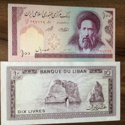 l-415 -2 maravilhosas cédulas  10/100 - líbano e irã pérsia