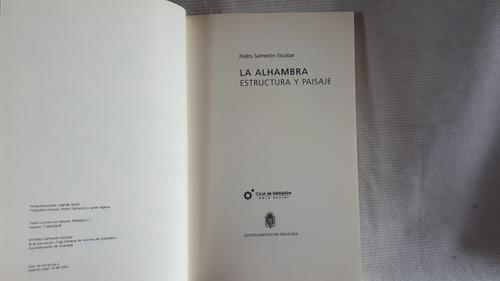 la alhambra estructura y paisaje salmeron escobar