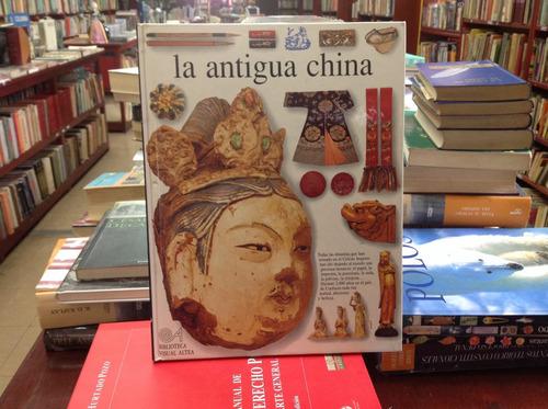 la antigua china biblioteca visual altea.