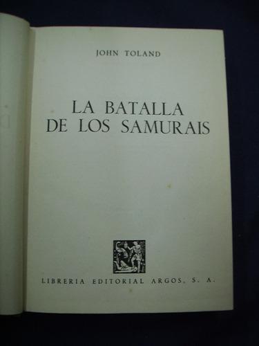 la batalla de los samurais - john toland