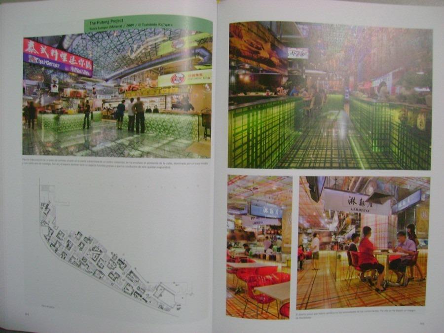 La biblia de los espacios comerciales arquitectura dise o - Espacios comerciales arquitectura ...