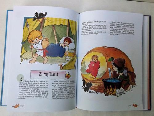 la biblia infantil oceano  con 2 cds versión evangélica
