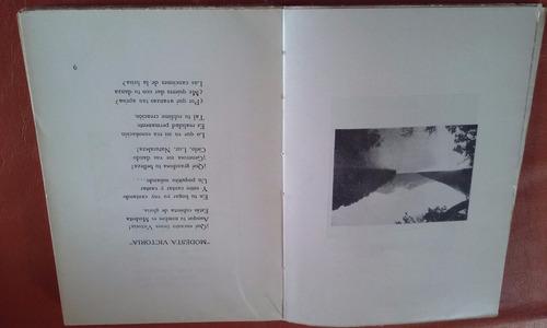 la cancion de los lagos, eugenio navas/poemas de bariloche
