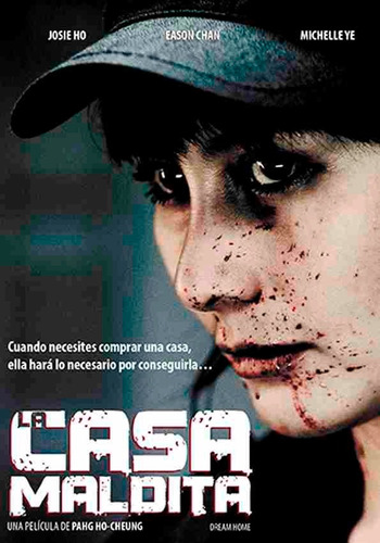la casa maldita dream home pelicula en dvd