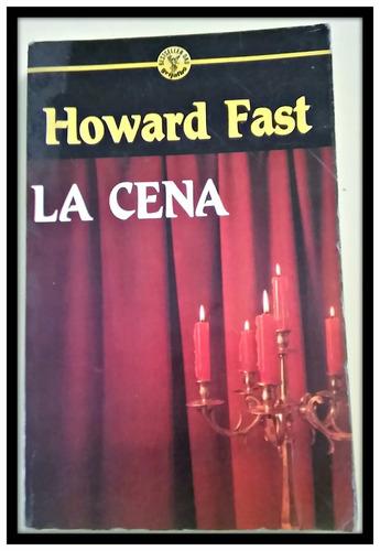 la cena  howard fast