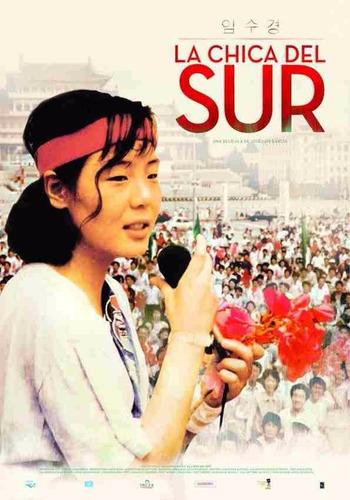 la chica del sur im su - kyong pelicula en dvd