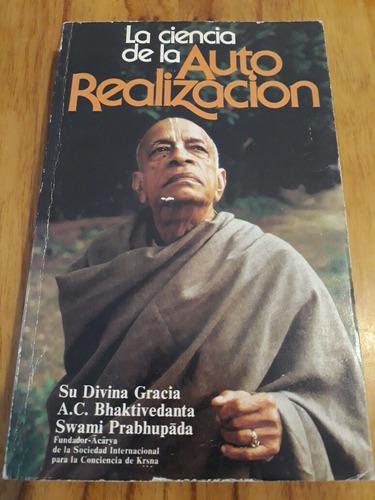 la ciencia de la autorealizacion - swami prabhupada